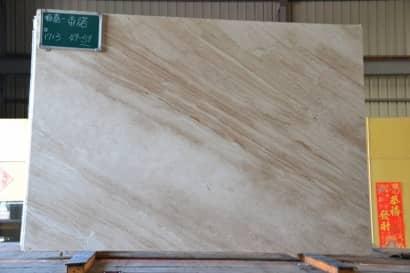 帝諾大理石 編號1713 適合做大理石電視牆價格優惠,也可做樓梯地板檯面等,米黃色大理石種類繁多,歡迎馬上與高雄順嘉石材行聯繫,讓我們給您最好的大理石價格及服務