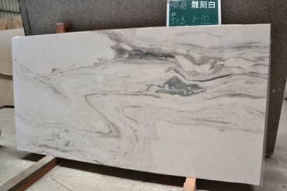 雕刻白銀狐大理石 編號513 適合做大理石電視牆價格優惠,也可做大理石地板樓梯檯面等,白色大理石種類繁多,歡迎馬上與順嘉石材聯繫,讓我們給您最好的大理石價格及服務